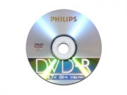 Philips DVD-R 4.7GB Slim írható DVD